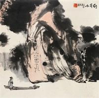 行舟吟 立轴 纸本 by ya ming