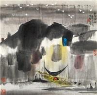 江南细雨 by liu maoshan