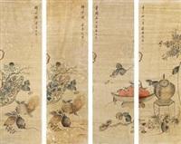清 群害图 (四件/组) (set of 4) by bian shoumin