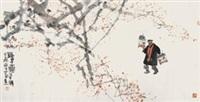 遛早图 by ma haifang