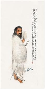 毛道人 by lin xiang