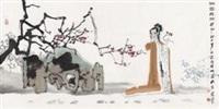 踏雪寻梅 by kong weike