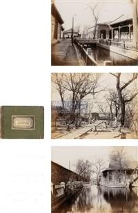 山东省行政公署并各处景致 (album of 43) by xiaopeng studio