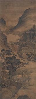 long day in quiet mountain by huang yingchen
