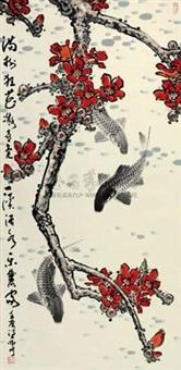 满树狂花 by liang weibin
