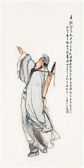 石榴皮题壁图 by lin xiang