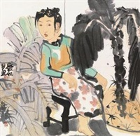 蕉荫少女 by liu qinghe