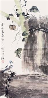 雀喧禾黍熟 by huang huanwu