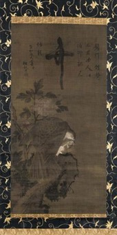 鹰 (eagle) (2 works) by emperor huizong