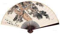 黄山松 (pine of huangshan) by liang shunian