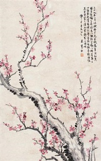 梅花 (plum blossoms) by liang shiqiu
