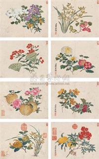 花果 (四册) (fruits and flowers) (album w/ 32 works) by guan huai