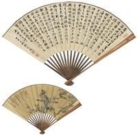书法·鹦鹉图 (recto-verso) by jiang zaixi and qian chongwei