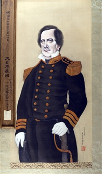 commodore matthew c. perry by renjo shimooka