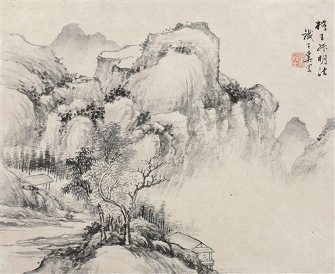 山水 landscape by xi gang