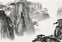 黄山写生 (paint from life at huangshan) by liang shunian