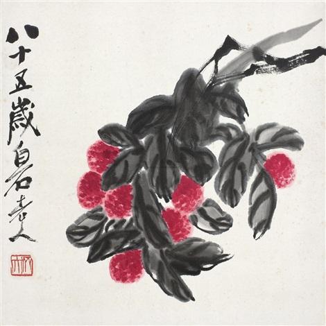 大利图 litchi by qi baishi