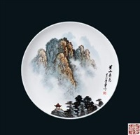 《黄山秀色》 (foreign enamel with beautiful sceneries of huangshan) by dai ronghua