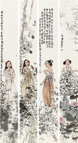 figure 4 works by zhang baosong