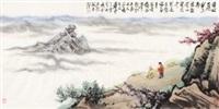 石涛诗意 by xiao ping