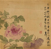 landscapes/birds and flowers/figures (album w/8 works) by li shizhuo