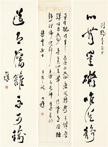 草书七言联 草书五言诗 对联 calligraphy couplet 1 scroll various sizes by liang hancao