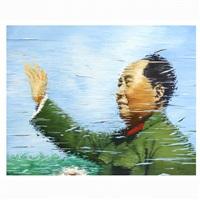 mao zedong by liu baomin