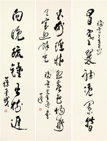 行书七言联 草书 对联 calligraphy couplet 1 another various sizes by liang hancao