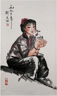 黄土风情画 by liu wenxi
