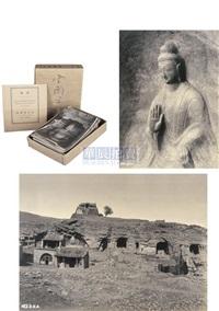 云冈石窟照片 (127 works) by yamamoto sanshichirou