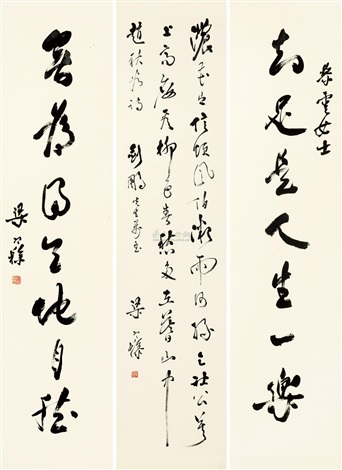 行书七言联 草书七言诗 对联 calligraphy couplet 1 another various sizes by liang hancao