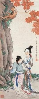 双姝图 by xu cao