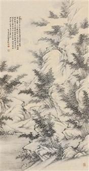 bamboo by zhou ba