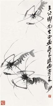 三虾 by qi liangchi