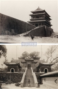 北京旧影 (11张) (views of peking) (set of 11) by yamamoto sanshichirou