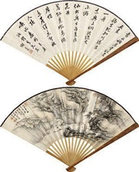 岩壑高隐 行书 (recto-verso) by chen taoyi and zhang shiyuan