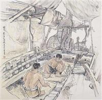 fischer beim binsenflechten by guan shanyue