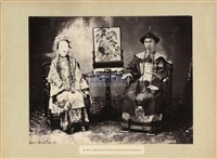 official couple in qing dynasty by milton m. miller