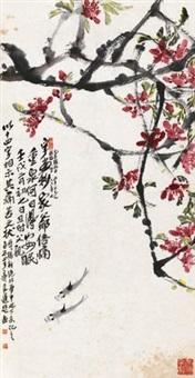 桃花游鱼 by qi liangchi