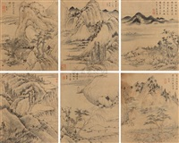 四时山水册 (landscape) (album w/12 works) by dai siwang