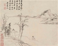 landscape after ni zan by shen zhou