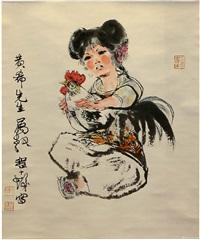 大吉图 by cheng shifa