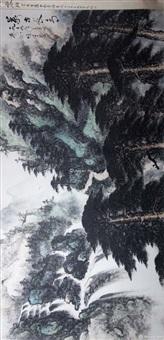 万古长青图 by li xiongcai