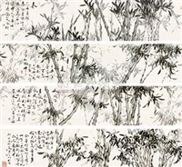 四季竹 by ai qingyun