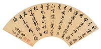 poem in runing script calligraphy by wen zhengming