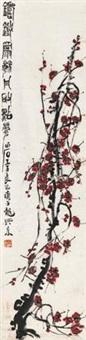 红梅 by qi liangsi