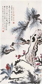 pine, plum and orchid by lu yanshao, xie zhiliu, qi gong, tang yun, chen peiqiu and xu bangda