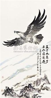 鲲鹏图 by liu yajian