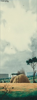 memories of summer by clifford brycelea