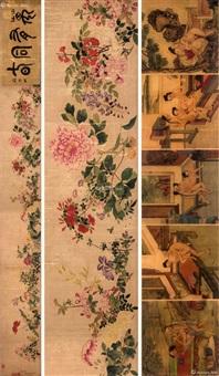 万有同春长卷 (2 works) by qian weicheng